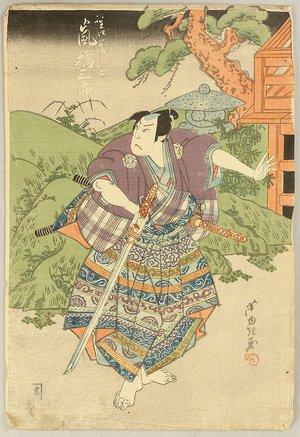 Gigado Ashiyuki: Arashi Kitsusaburo - Kabuki - Artelino