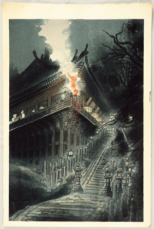 Kotozuka Eiichi: Large Torch at Nigatsu-do Temple. - Artelino