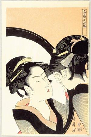 Kitagawa Utamaro: Beauty in Front of Mirror - Artelino