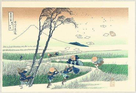 Katsushika Hokusai: Thirty-six Views of Mt.Fuji - Sunshuu Ejiri - Artelino