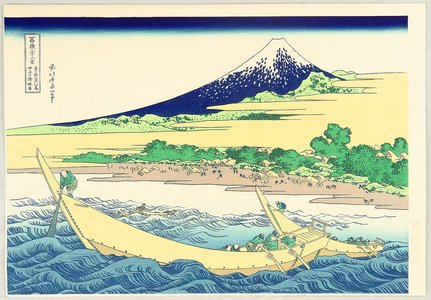 Katsushika Hokusai: Thirty-six Views of Mt.Fuji - Ejiri - Artelino