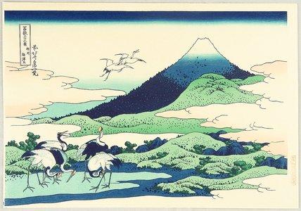 葛飾北斎: Thirty-six Views of Mt.Fuji - Umezawa - Artelino