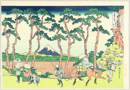 Katsushika Hokusai: Thirty-six Views of Mt.Fuji - Hodogaya - Artelino