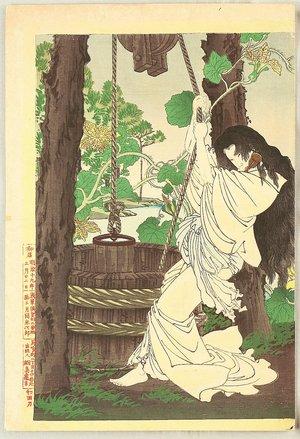 Tsukioka Yoshitoshi: New Selections of Eastern Brocade Pictures - Story of Tamiya Botaro - Artelino