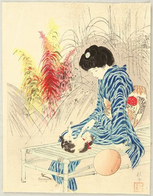 Takeuchi Keishu: Playing with a Kitten - Artelino