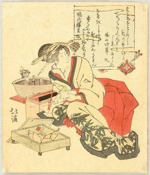Totoya Hokkei: Writing Beauty - Artelino