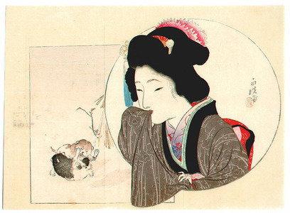 Tomioka Eisen: Morning after the Snow (kuchi-e) - Artelino