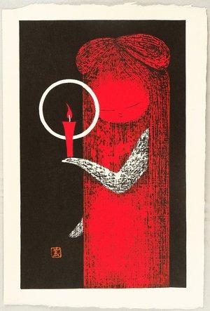 河野薫: Girl and Candle - Artelino
