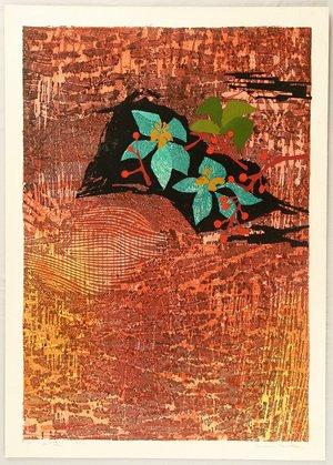 Shima Tamami: Mountain Flower - Artelino