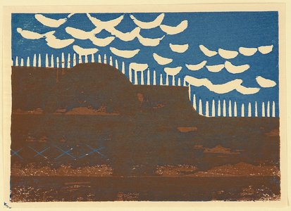 Onchi Koshiro: Kitsutsuki Vol.1 - Blue Sky and the Trees - Artelino