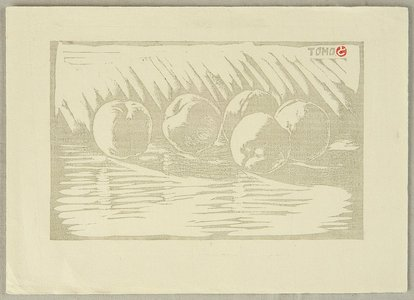 Inagaki Tomoo: Peaches - Artelino
