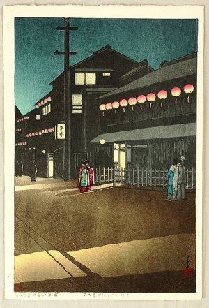 Kawase Hasui: Collection of Scenic Views of Japan II, Kansai Edition - Soemoncho District in Osaka - Artelino