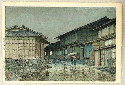 川瀬巴水: Selection of Views of the Tokaido - Nissaka - Artelino