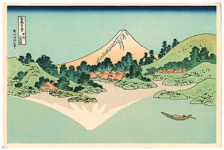 葛飾北斎: Thirty-six Views of Mt.Fuji - Water Surface at Misaka - Artelino