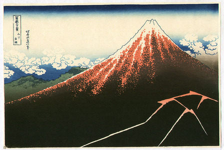 Katsushika Hokusai: Thirty-six Views of Mt. Fuji - Shower below the Summit - Artelino