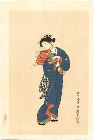 河鍋暁翠: Mother, Child and Two Butterflies - Artelino