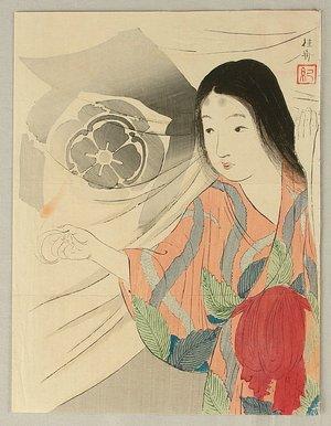 Takeuchi Keishu: Tora Gozen - Artelino