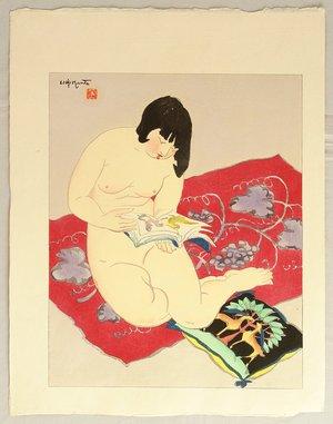 Ishikawa Toraji: Reading - Artelino