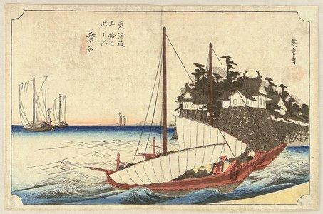 歌川広重: Fifty-three Stations of the Tokaido (Hoeido) - Kuwana - Artelino