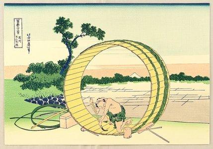 葛飾北斎: Fugaku Sanju-rokkei - Fujimigahara - Artelino
