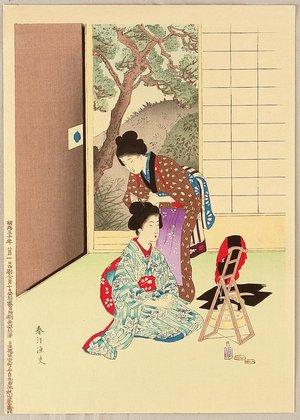 宮川春汀: Yukiyo no Hana - Hair Dresser - Artelino