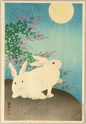 小原古邨: Rabbits and the Moon - Artelino
