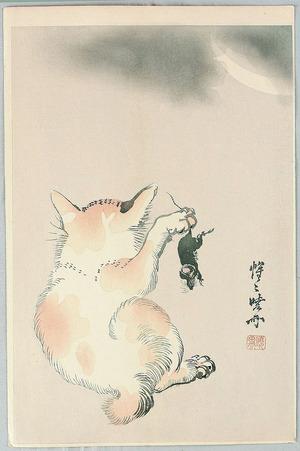 Kawanabe Kyosai: Cat and Mouse - Artelino