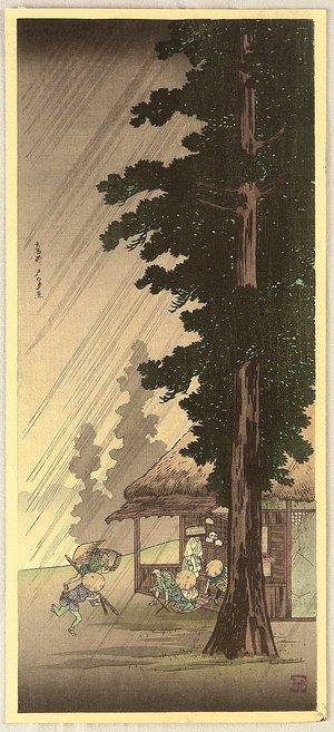 Takahashi Hiroaki: Evening Shower at Takaido - Artelino