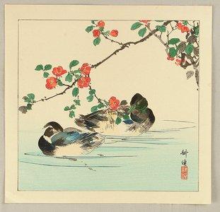 Tsukioka Kogyo: Two Mallard Ducks - Artelino