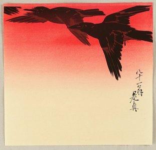 柴田是眞: Crows in Flight at Sunrise - Artelino