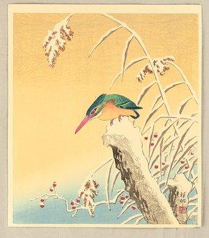 小原古邨: Kingfisher - Artelino