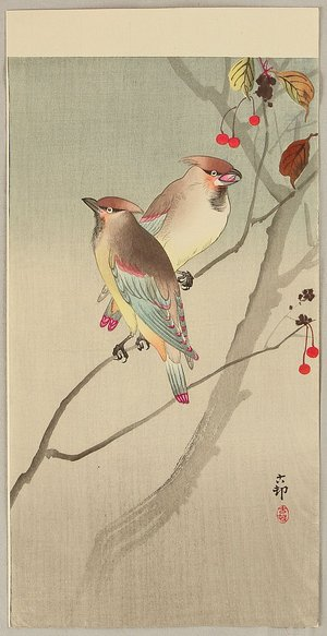 小原古邨: Two Japanese Waxwings in Autumn - Artelino