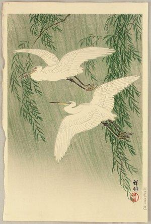 小原古邨: Two Egrets and Willow Tree - Artelino