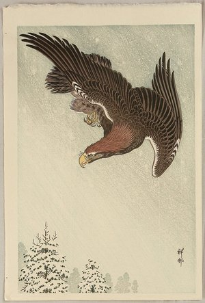 小原古邨: Eagle in Flight - Artelino