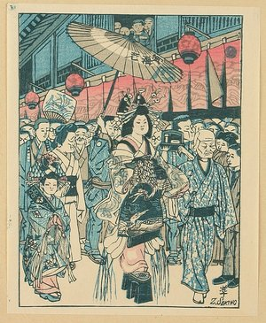 Sekino Junichiro: Japanese Native Customs - Courtesan Parade - Artelino
