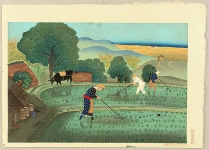 Ono Bakufu: Rice Paddy - Artelino