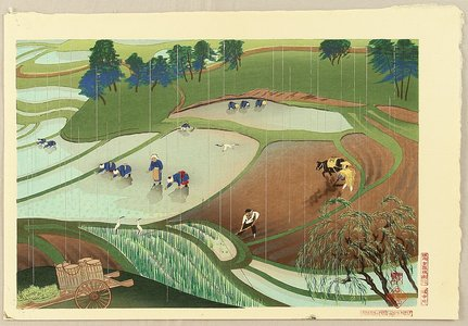 Ono Bakufu: Rice Planting in the Rain - Artelino
