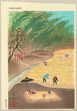 Ono Bakufu: Farmer's Family in Autumn Harvest - Artelino
