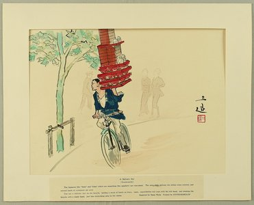 Wada Sanzo: Sketches of Occupations in Showa Era - Delivery Boy - Artelino
