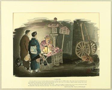 Wada Sanzo: Sketches of Occupations in Showa Era - Fortune Teller - Artelino