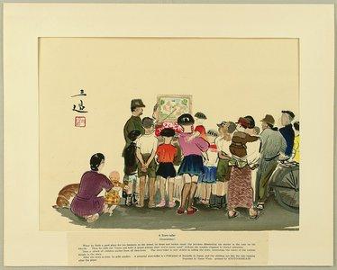 和田三造: Sketches of Occupations in Showa Era - Story Teller - Artelino