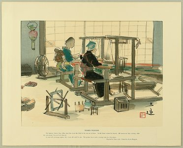 Wada Sanzo: Sketches of Occupations in Showa Era - Women Weavers - Artelino