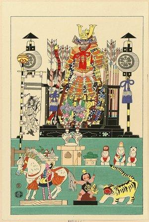 Kotozuka Eiichi: Samurai Armor and Tiger - Artelino