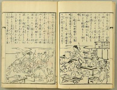 河鍋暁斎: Picture Story of Gyosai - Gaihen Vol.1 - Artelino