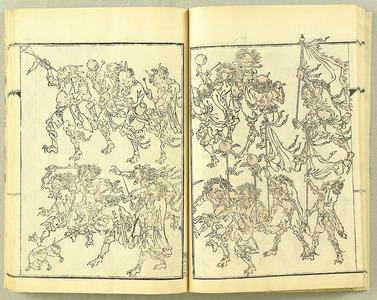 Kawanabe Kyosai: Picture Story of Gyosai - Naihen Vol.1 - Artelino
