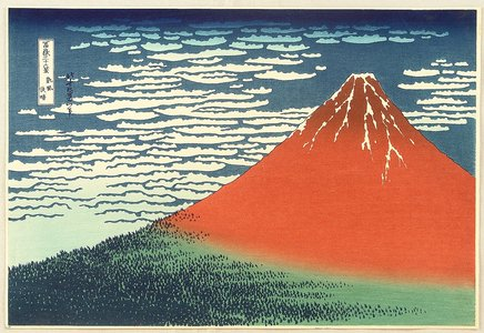 葛飾北斎: Thirty-six Views of Mt.Fuji - Red Fuji - Artelino