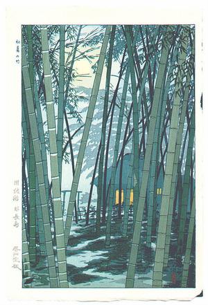 笠松紫浪: Bamboo Grove - Artelino
