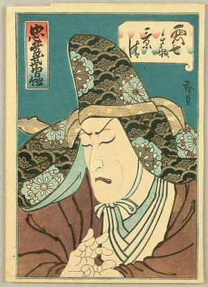 歌川広貞: Kabuki - Priest - Artelino