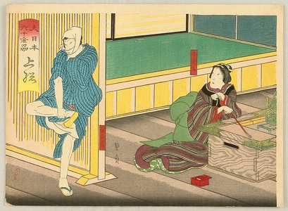 Utagawa Kunikazu: Kabuki - Two Lovers - Artelino