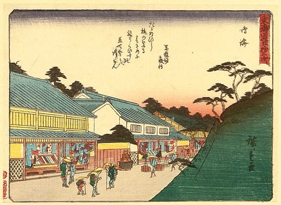 歌川広重: Fifty-three Stations of Tokaido - Narumi - Artelino